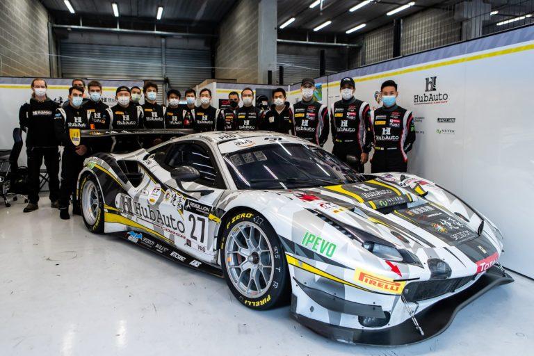Le Mans: HubAuto Racing wechselt in die GTE-Pro